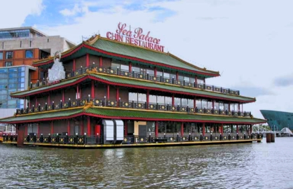 Sea Palace Restaurant